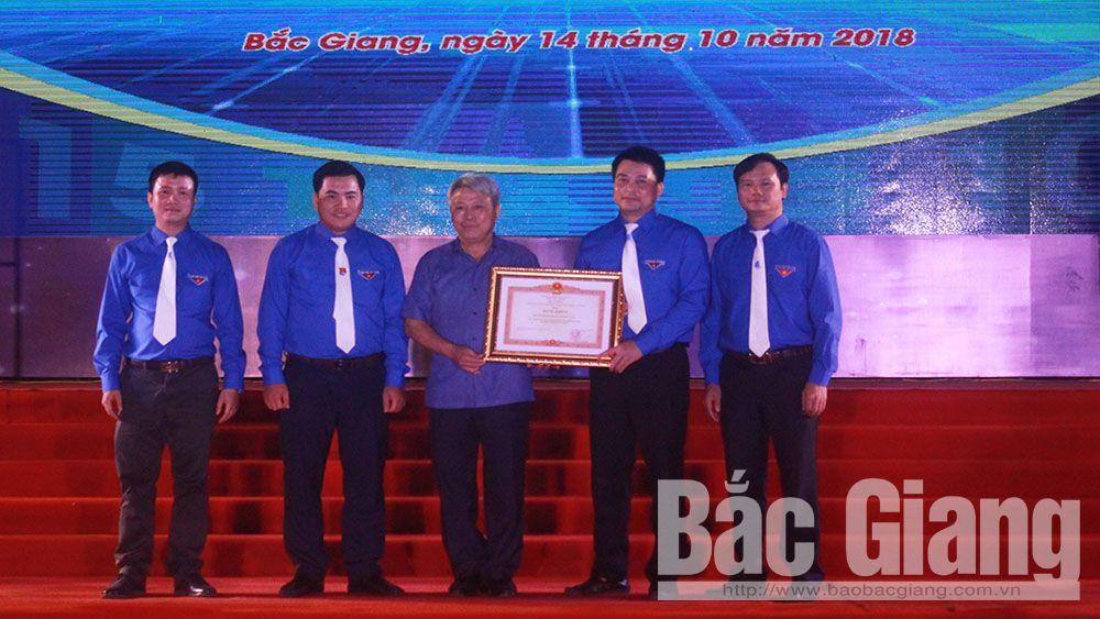 Chương trình nghệ thuật kỷ niệm 20 năm thành lập Hội Liên hiệp Thanh niên Việt Nam tỉnh Bắc Giang